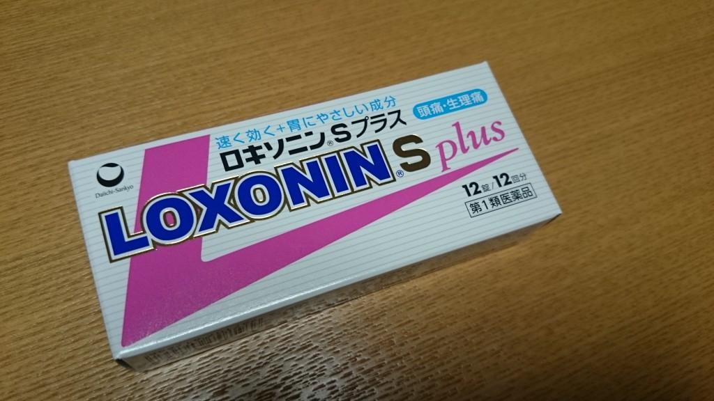 過ぎ ロキソニン 飲み