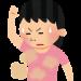 多汗症にとって暑い美容室は地獄!汗が止まらないので冷房強めてもらって良いですか!!
